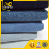 wholesale high stretch selvedge knitted denim fabric