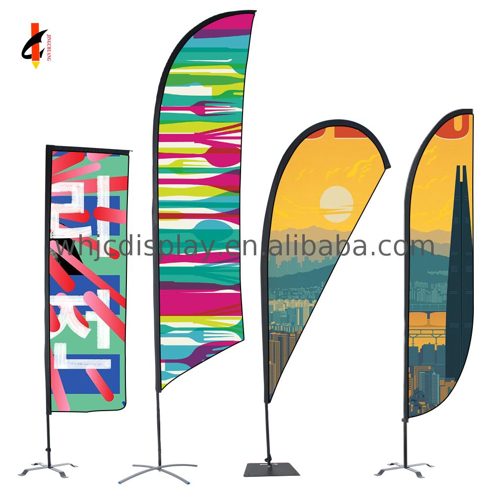 Best selling items blade feather flag