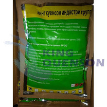 King Quenson FAO Agrochemical Metribuzin 95% TC(70% WDG,70% WP,480 g/L SC) For Weed Kill