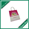 EASY CARRY AND FOLDABLE IVORY PAPER SHOPPING BAG WITH HANDLE