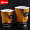 Logo printed disposable hot coffee triple wall twist paper cup