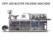 DPH-260 horizontal tablet and capsule blister packing machine