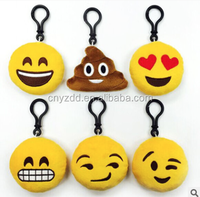Free sample Emoji plush keychain,small emoji toy keychain,Plush Emoji Pillow Stuffed Toys