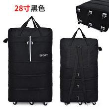 Багаж проверен за рубежом, уличное универсальное колесо для ходьбы, складная сумка для хранения мобильных телефонов, рюкзак(Китай)