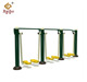 Outdoor park sport equipment walking machine BH18203