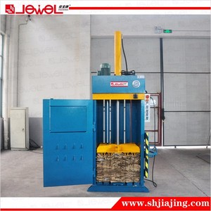 Cheap Waste paper baler machine Plastic recycling machine