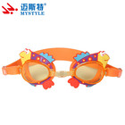 Soft Silicone Cartoon Kids Swimming Googles swim goggle manufacturer