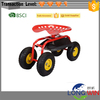 Steel material rolling garden cart with seat for sale