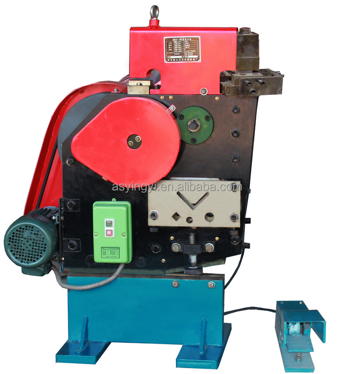 Small and medium - sized punching and shearing machine from Abby