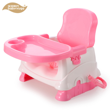 baby booster seat bh503