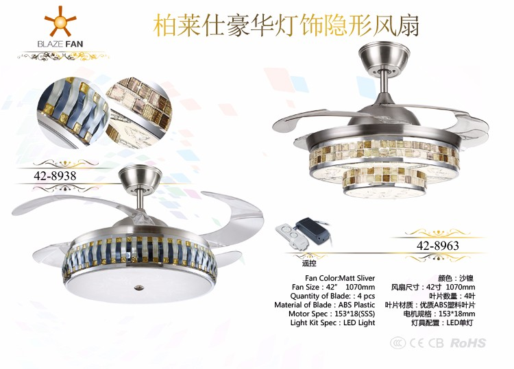 42 inch ceiling fan with hidden blades with LED light 4pcs ABS plastic blade 153*18 moter 42-8938