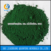 Chinese green 5605 iron oxide price