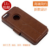 fashion style pu leather phone cases with stand for Iphone 8 brown and black most