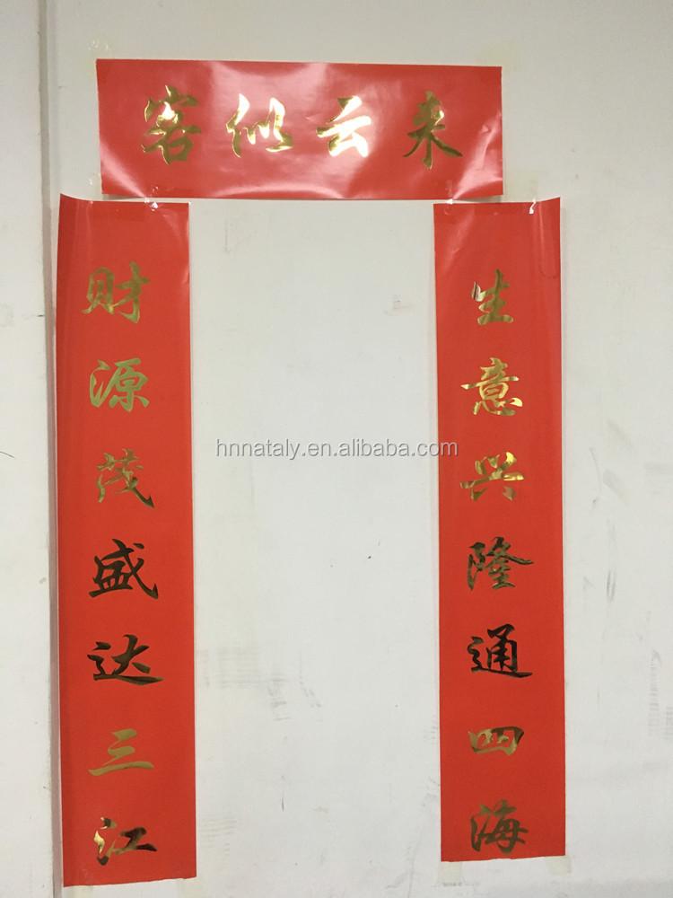 Популярные машина для тиснения фольгой поздравительных открыток свадебных sample6.jpg