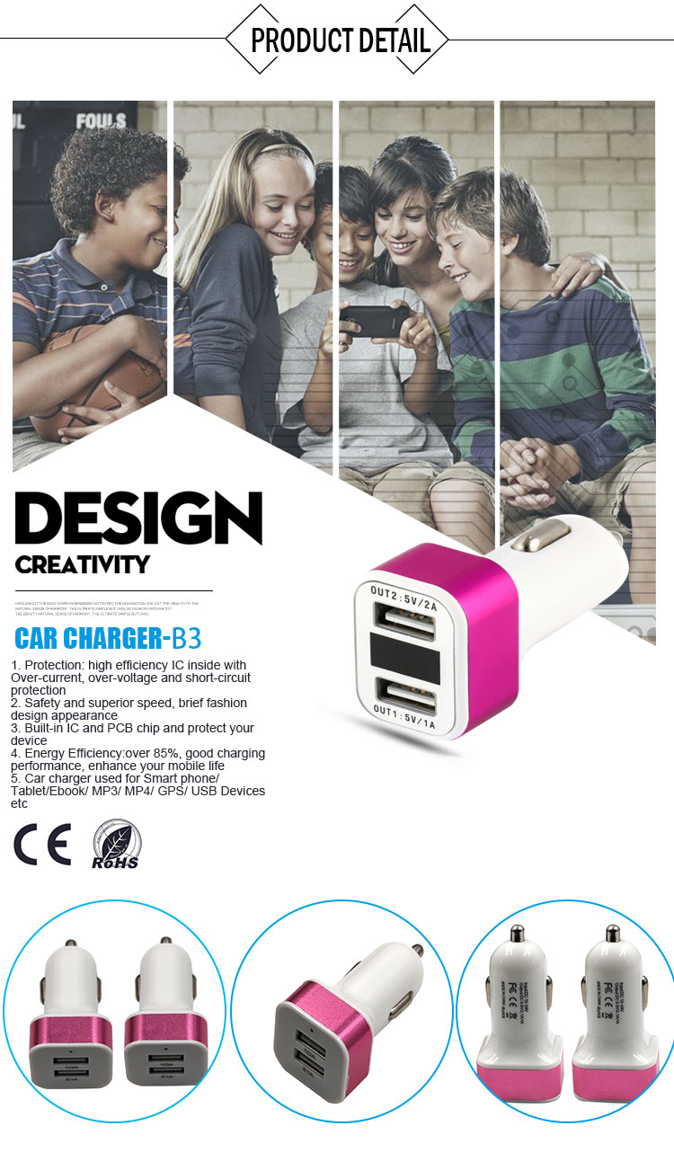 car charger manufacturer