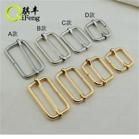 Metal Bag Strap Ring Iron Adjuster for handbags accessories