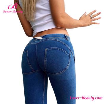 Sexy girl jeans butt