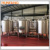 5BBL 2 Vessels Brewhouse System Bar Use Beer Brewing Equipment
