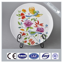 sc 1 st  Alibaba & Pad Printing Dinner Plate Wholesale Dinner Plate Suppliers - Alibaba