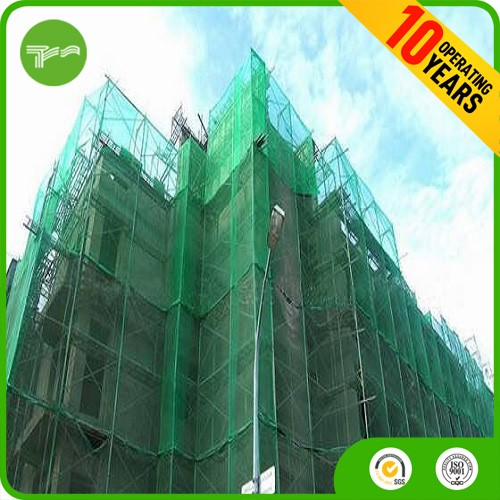 80-360g/m2 safety mesh grid orange barrier fencing plastic mesh netting safety fence to keep safe