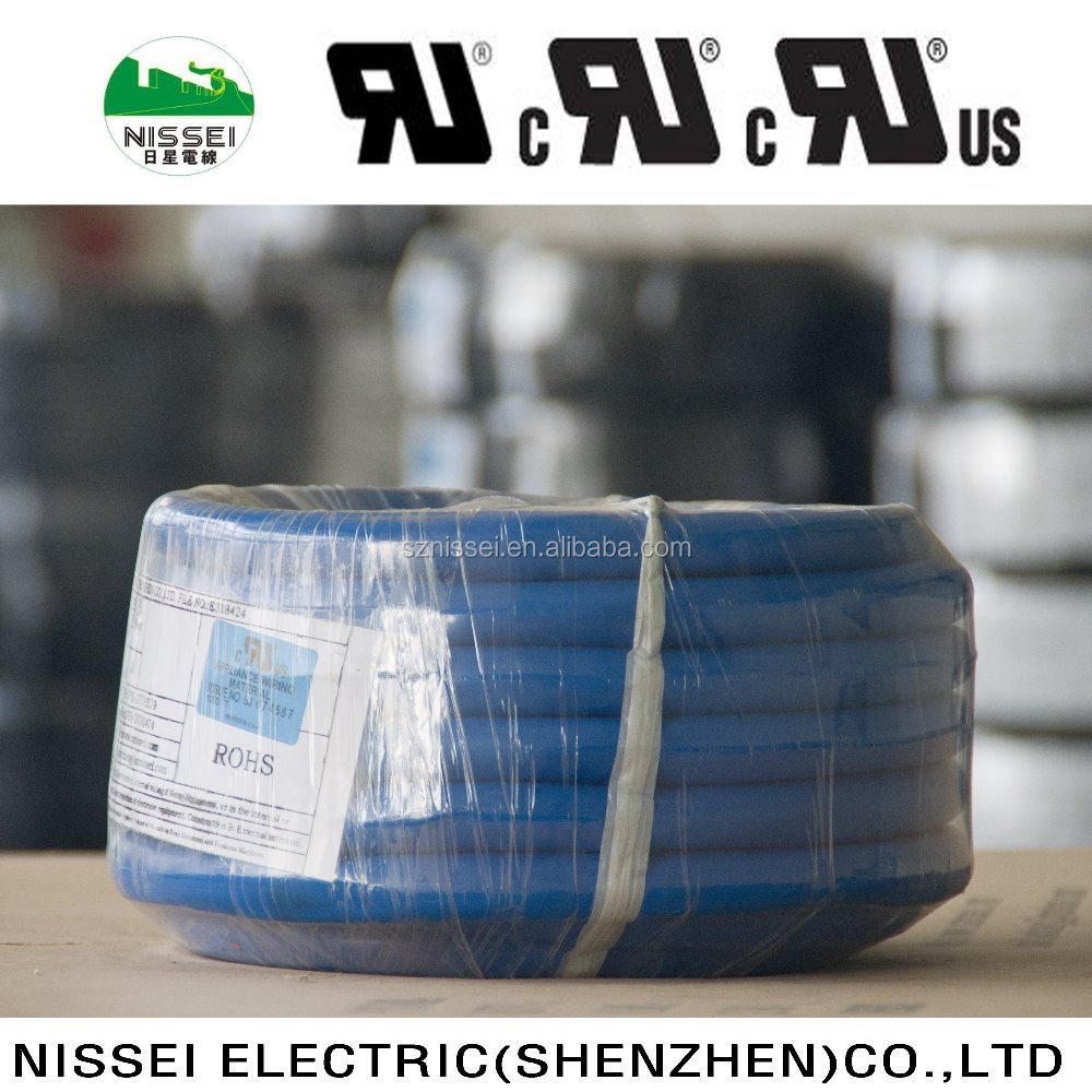 UL2463 ELECTRIC WIRE 8AWG 5C fire resistance