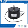 3.3 inch AC motor 120-240v AC voltage shade pole motor for exhaust fan