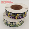 paper, PP, PET, PVC vinyl material blank white and printing label roll for sale