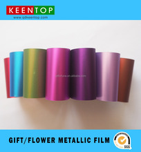colorful Gift/ flower wrapping paper with free sample