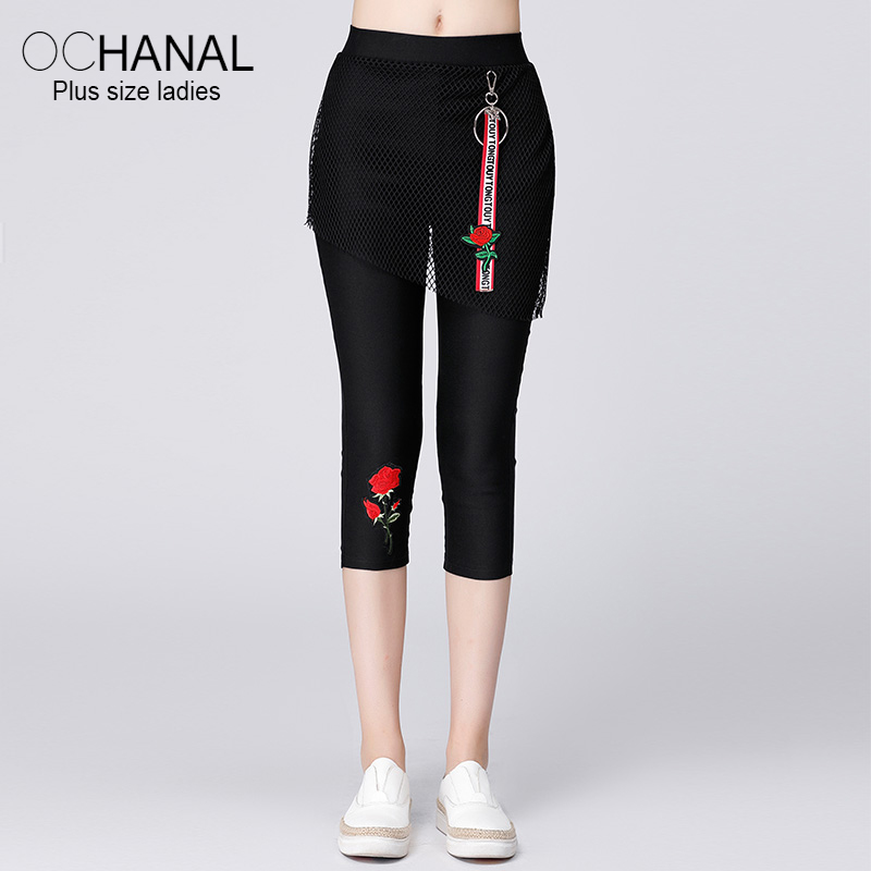 New Design Rose Embroidered Plus Size Women's Pants Cropped Trousers
