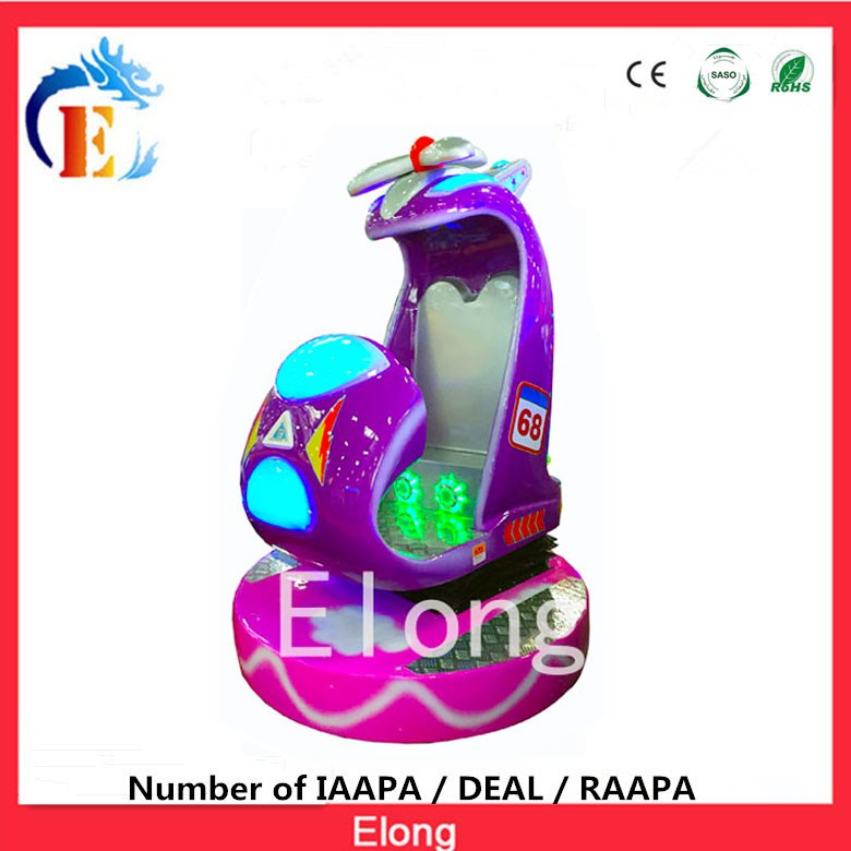 Fight jet 360 degree rotate kiddie car with mp4 player