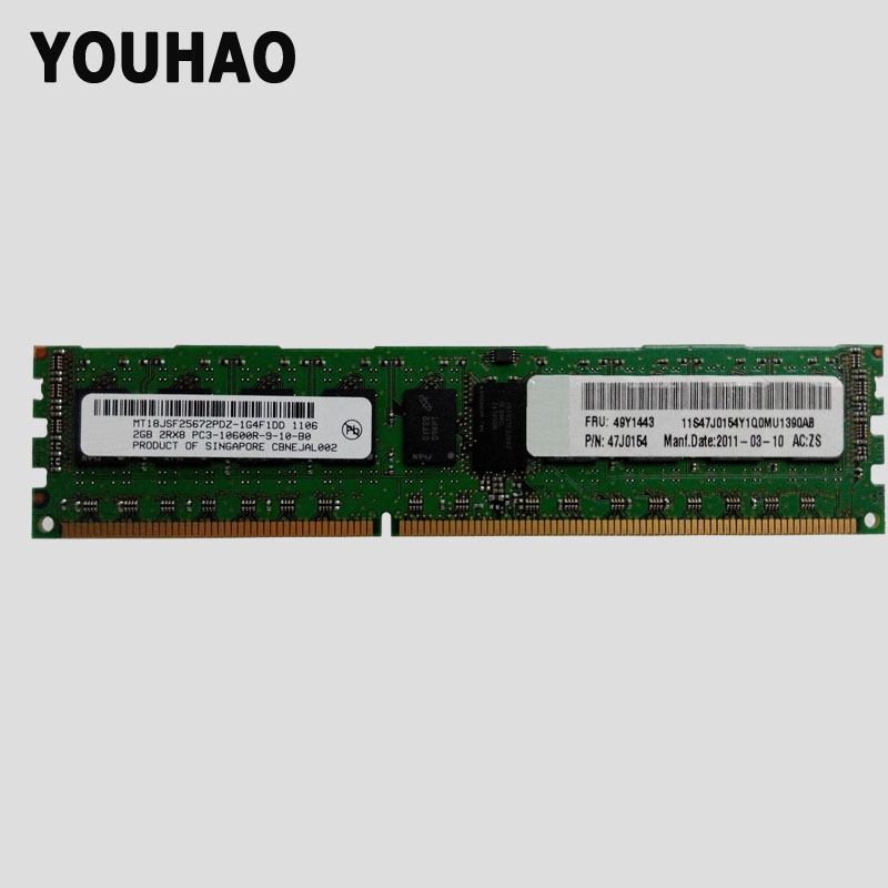 RAM For Server 49Y1443 47J0154 GB PC3-10600 CL9 ECC DDR3 1333MHz LP RDIMM