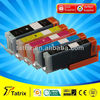 Compatible Ink Cartridge PGI-250 for Canon With Pigment Ink .