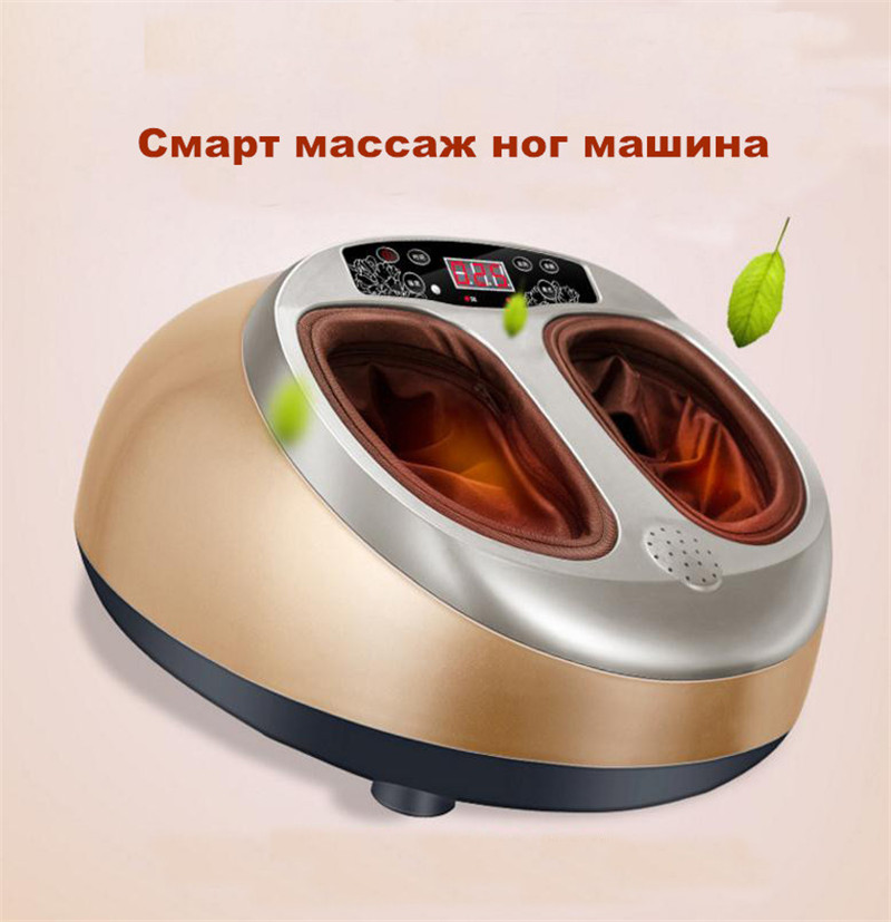 Electric Foot Massager,Shiatsu Heat Kneading Rolling Vibration Massageador Display 4D Shape Electric Foot Care Machine, FS-410