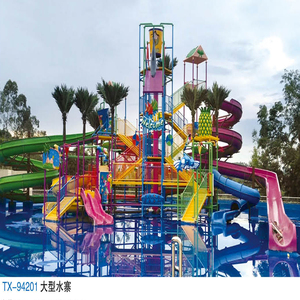 Amusement park,water park building games,amusement park items