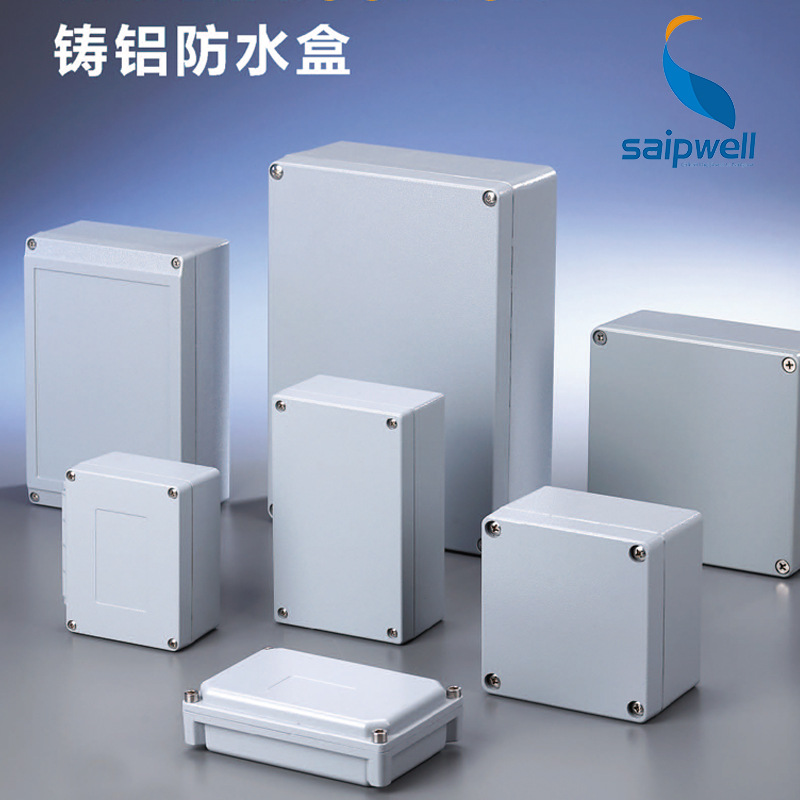 IP65  Din Rail Aluminum Die Cast Enclosure for Electric project Box with cover srews fixed