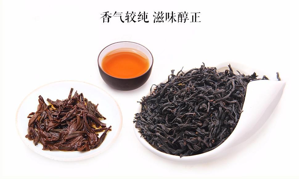 Black tea pine Lapsang souchong - 4uTea | 4uTea.com