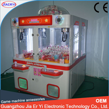 Amusement double claw toy doll crane game electronic game machine for sale