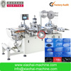 Plastic Coffee cup lid forming machine For PS/PVC/PET ,Hardware , food , pharmaceutical tray