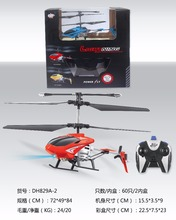 r/c super helicopter2 channel Child Elate solar toy helicopter