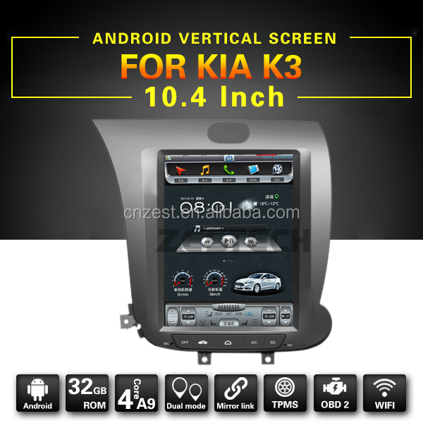High speed smart car stereo for KIA K3 2013-2016 with android big lcd,gps navigation radio and dvd player