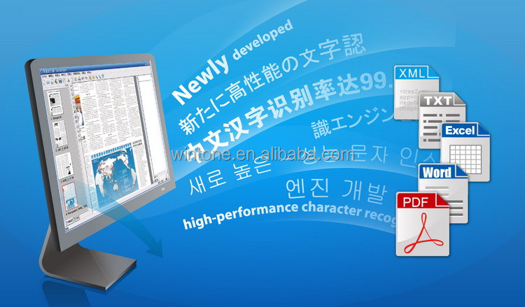 Directly manufacturer in china forms processing software,OCR Data Capture Solutions