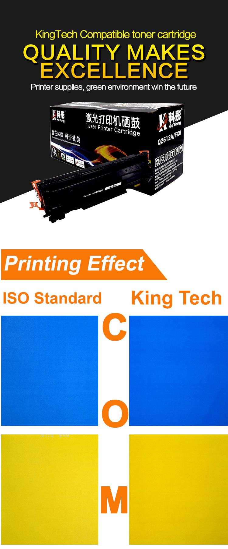 King Tech Compatible Replacement Cartridge For Ricoh Aficio Sp100sf/ Sp10  Black Toner Cartridge (1200 Page Yield) - Buy Compatible Cartridge,Toner
