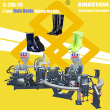 12 Stations Two Color PVC Rain Boots Injection Moulding Machine JL-288-2C-12S