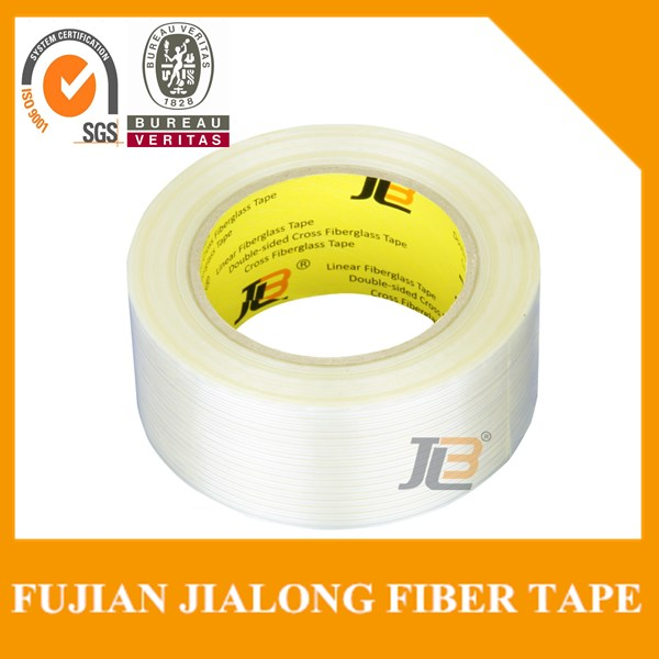 hs code for printed adhesive packing tape