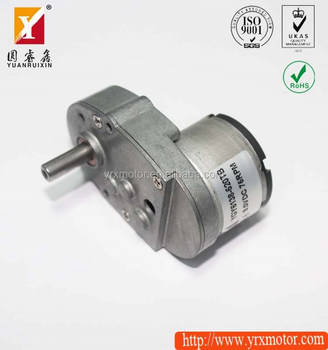 Dc 12v Reversible Electric Motor Price Dc Electric Motor
