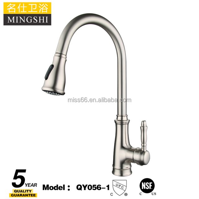 Buy Cheap China Kitchen Faucet Styles Products Find China Kitchen