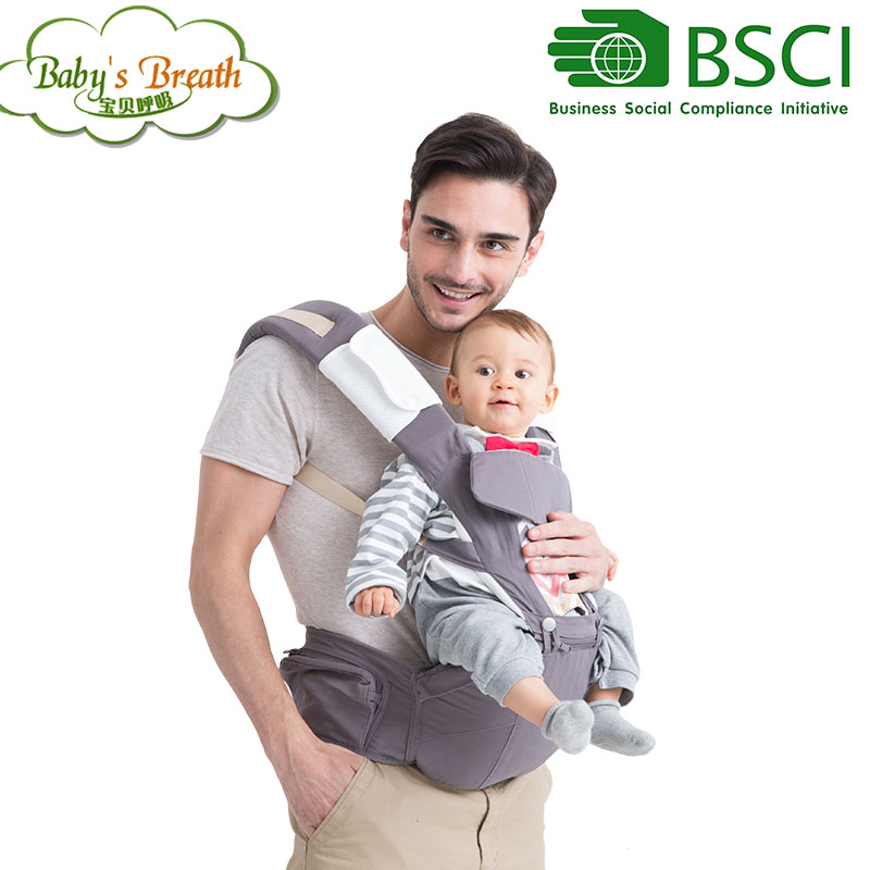 6 in 1 baby carrier front and back with hip seat(BC29)