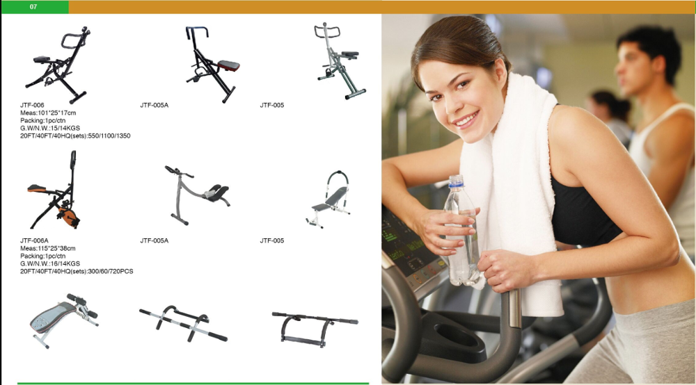 Good Quality Fitness Equipment 360 Degree Air Walker Exercise Machine