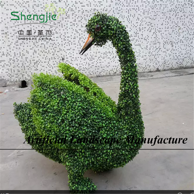 Wire Topiary Frames Wholesale, Topiary Frame Suppliers - Alibaba
