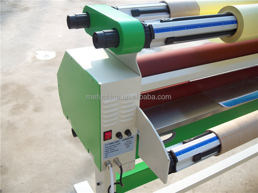 how much is a laminating machine